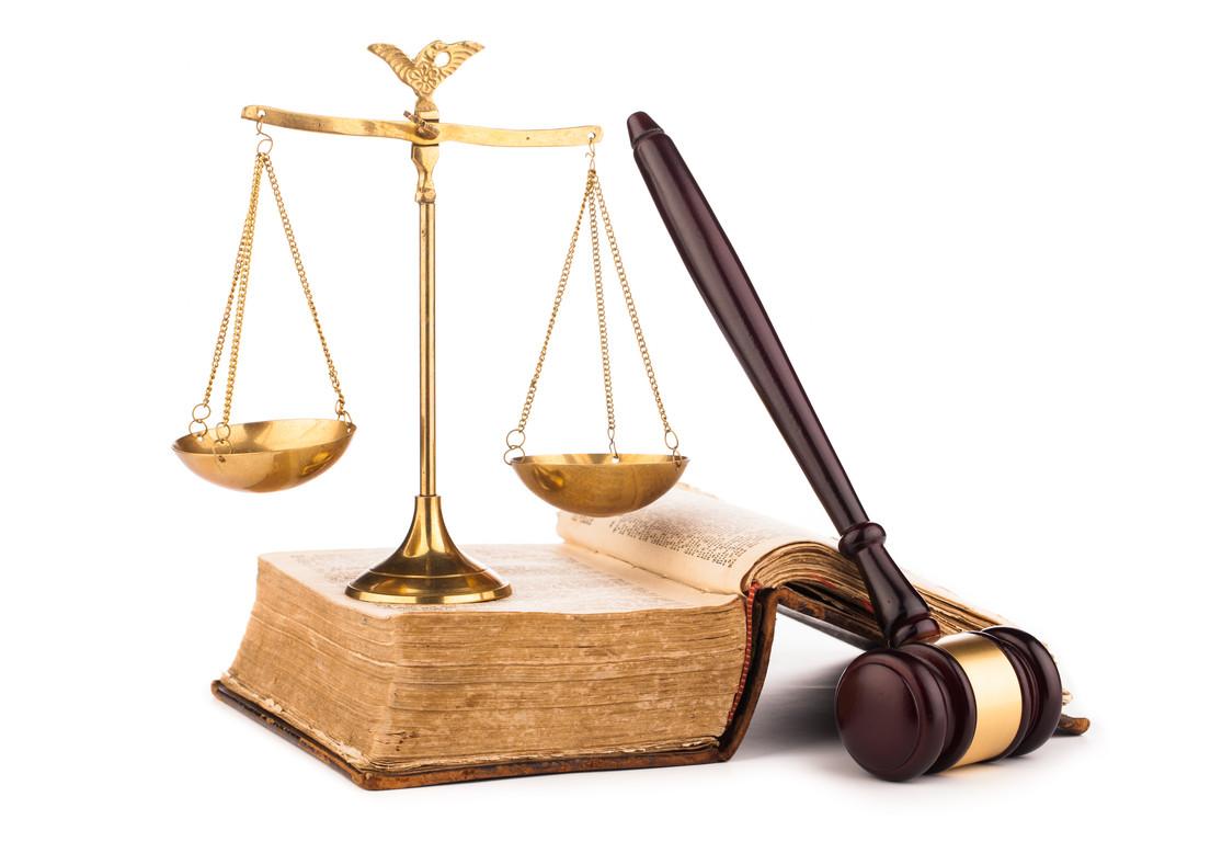 Symbole prawa